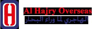 Image result for Al Hajry Overseas Company, Saudi Arabia