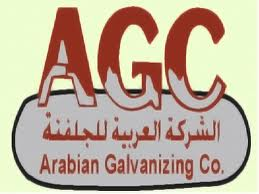 AL-Manar Group
